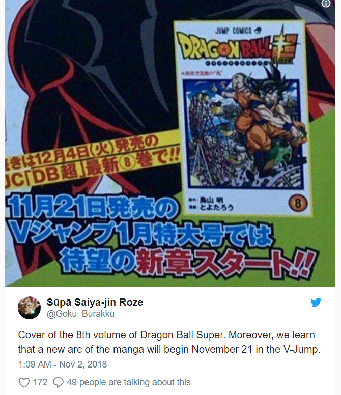Dragon Ball Manga Tournament Of Power: Dragon Ball Super Just Revealed A Brand New Arc After