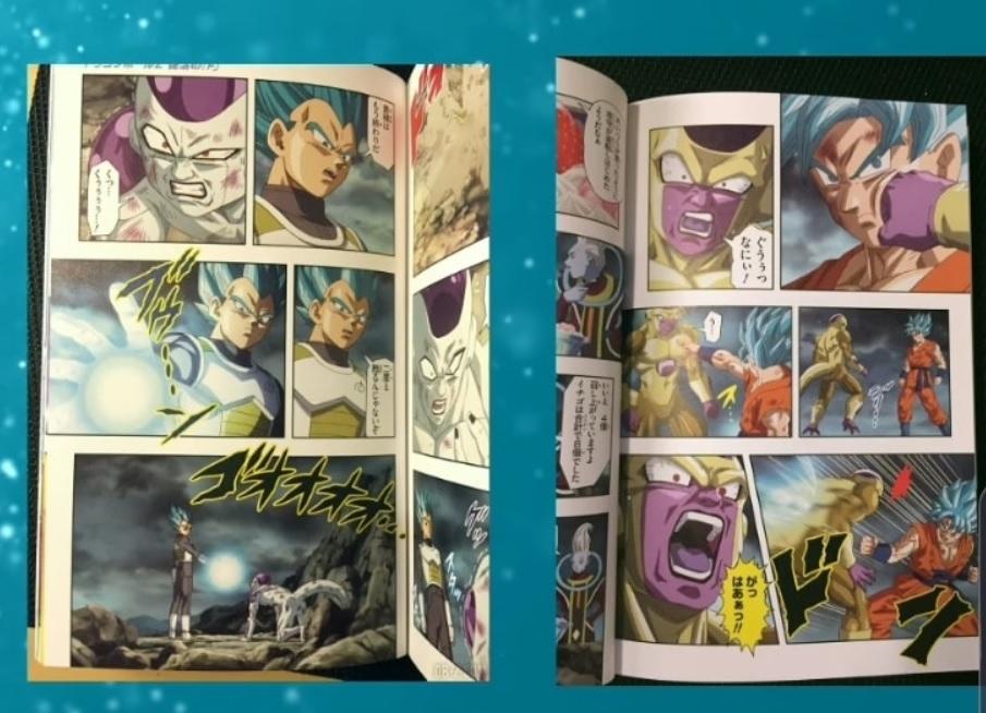Dragonball Super Comic