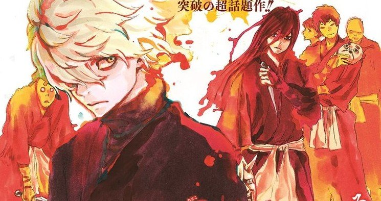 Hell's Paradise Chapter 123 Release Date?